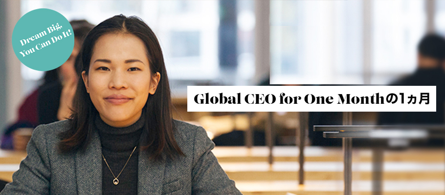 Dream Big,You Can Do It!Global CEO for One Monthの1ヵ月
