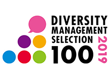 DIVERSITY MANAGEMNT SELECTION 100 2019